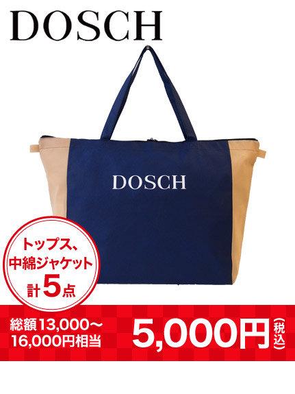 ドスチ2015福袋