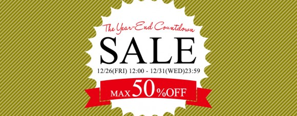 fifth SALE