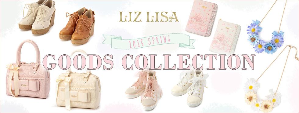 【LIZ LISA 2015 GOODS COLLECTION】