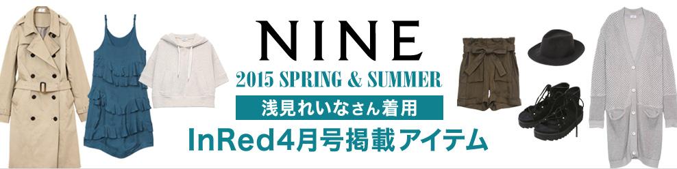 【Nine ground】トレンチコート