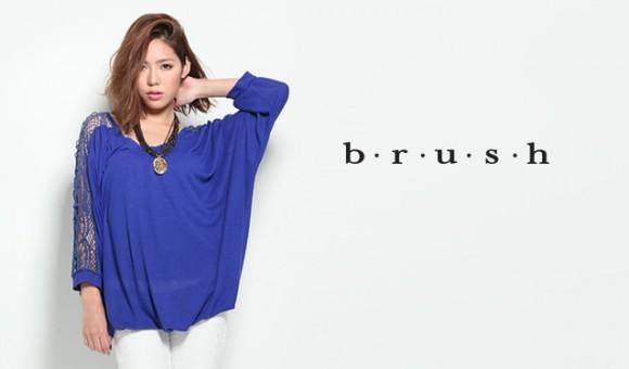 2015_05_02_BRUSH_big_V3