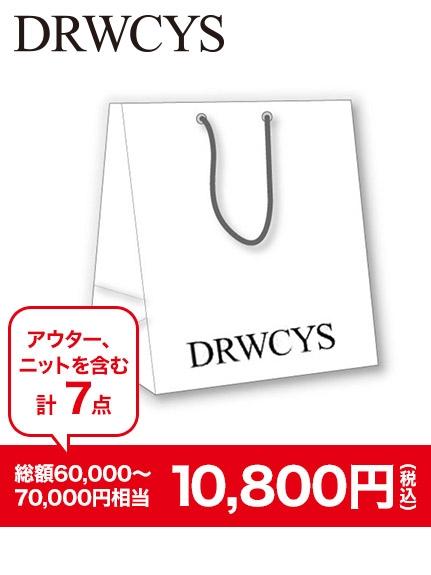 DRWCYS 2016 YEAR'S HAPPY BAG