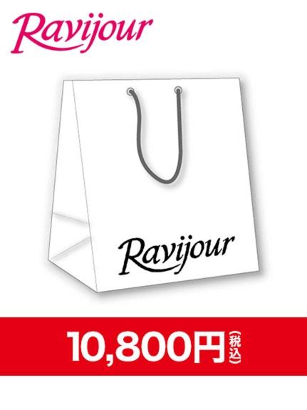 2016年Ravijour福袋