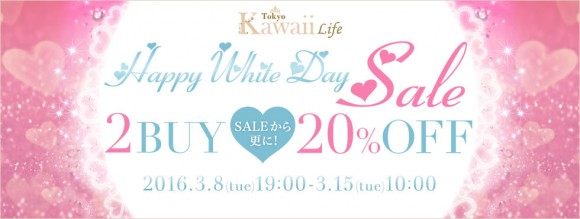 Happy White Day SALE