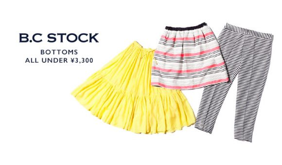 B.C STOCK BOTTOMS ALL UNDER ¥3,300