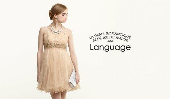 LANGUAGE (ランゲージ)