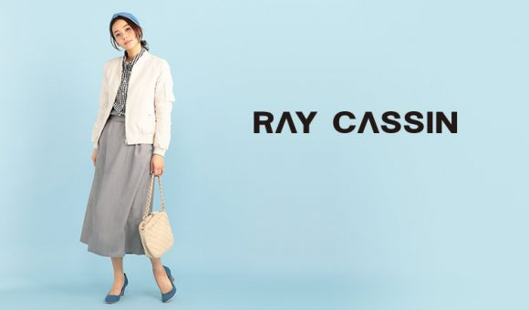 RAY CASSIN (レイカズン)