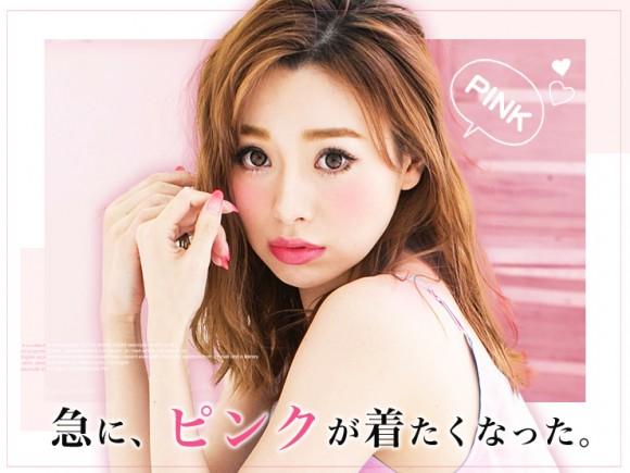 slr_pink