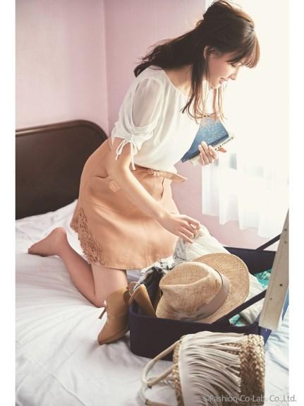 リランドチュール  裾レースAラインスカート