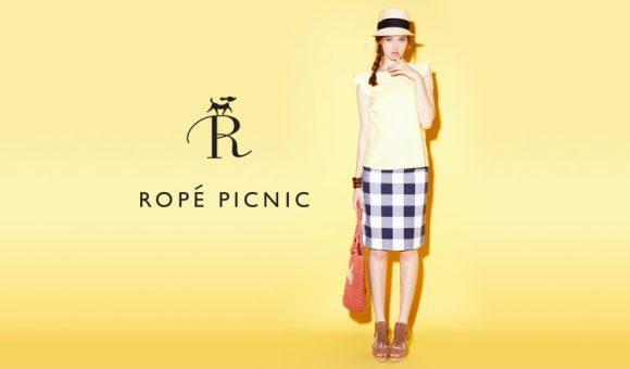 ROPE' PICNIC (ロペ ピクニック)