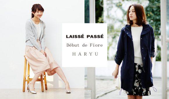 LAISSE PASSE