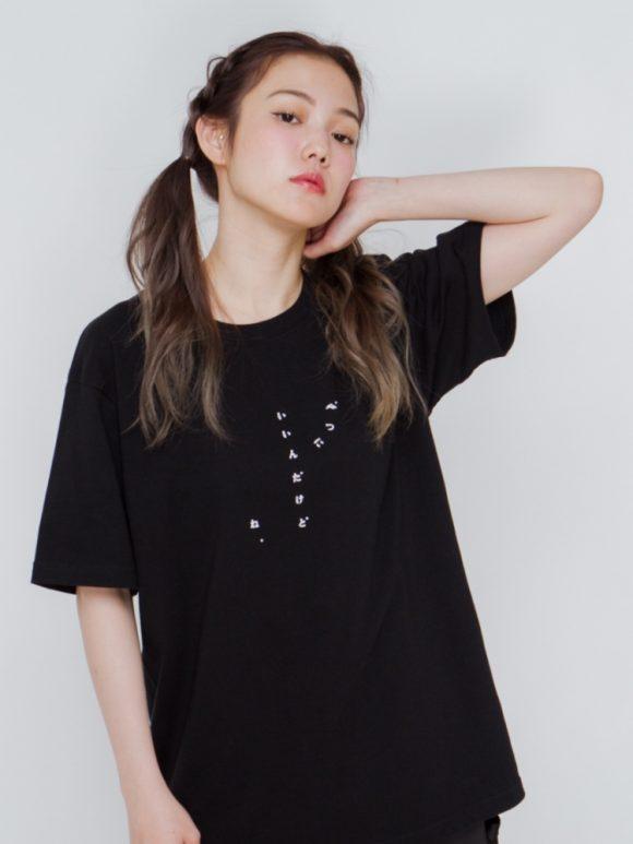 merry jenny×パントビスコ  乙女に捧げるレクイエムTシャツ3