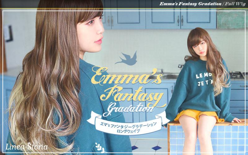 フルウィッグ「エマ's fantasyグラデーションロングWAVE」