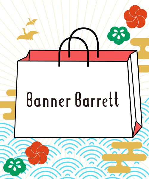 0faw2017-bannerbarrett-36_296_f098